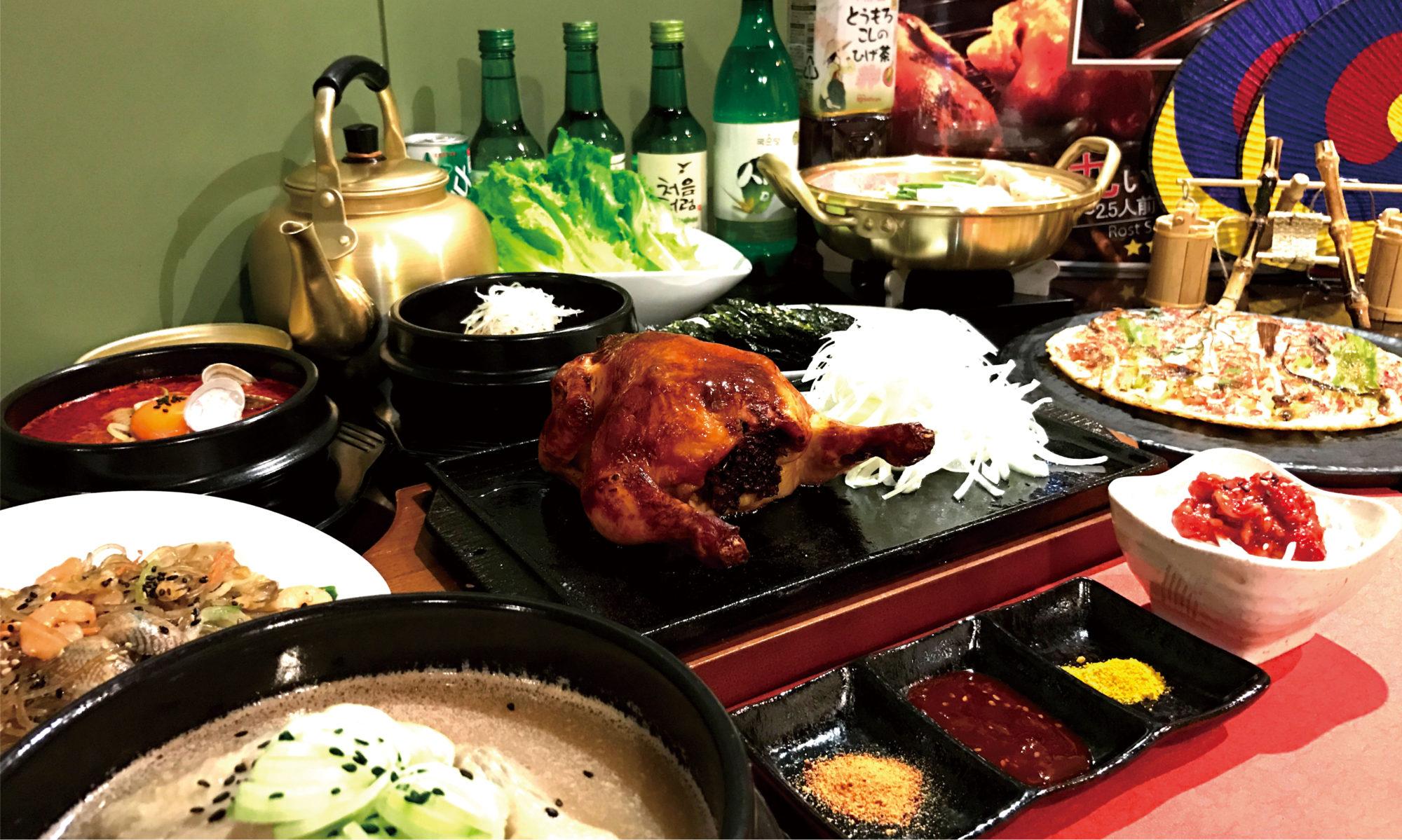 横浜スタジアムから一番近い韓国居酒屋・関内韓国料理サムゲタン・サムギョプサルはソクチョサムゲタン韓国料理漢方焼きサムゲタン参鶏湯専門店